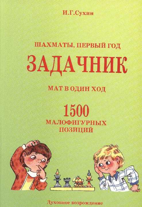 Амонашвили здравствуйте дети скачать pdf